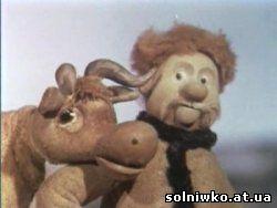 Как старик корову продавал - советский мультфильм