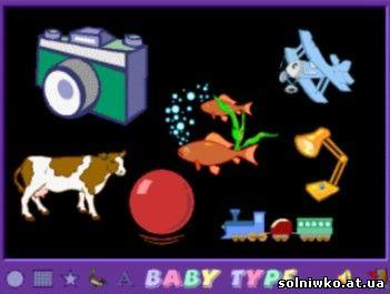 Программа для самых маленьких - Baby Type