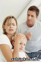 Развод : как помочь ребёнку?
