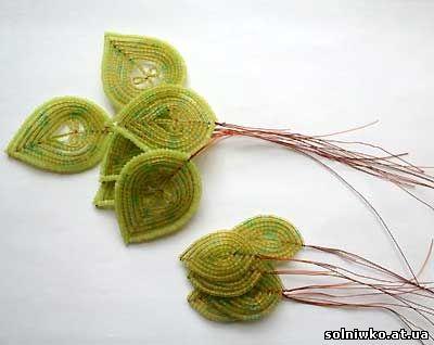 Листья и чашелистики цветка из рубки и бисера на проволоке своими руками во французской технике дугами